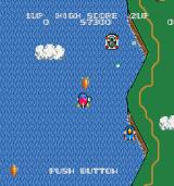 TwinBee Sharp X68000 Attract mode shows off 2 player action