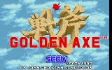 Golden Axe DOS Title screen