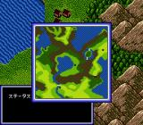 Cosmic Fantasy Stories SEGA CD Cosmic Fantasy: you can view the whole map