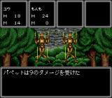 Cosmic Fantasy Stories SEGA CD Cosmic Fantasy: Uh-oh, those enemies look tougher...