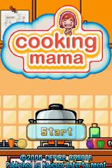 Cooking Mama Nintendo DS Title screen (US)