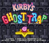 Kirby's Avalanche SNES PAL title screen