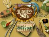 Atelier Elie: Salburg no Renkinjutsushi 2 (Premium Box) Windows Start screen.