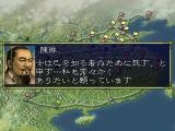 Romance of the Three Kingdoms VI: Awakening of the Dragon PlayStation There's time to fight and then there's time to talk