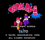 Don Doko Don NES Title Screen (Japan)