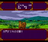 Tengai Makyō: Ziria TurboGrafx CD Battle in a field