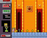 Wonder Boy in Monster Land TurboGrafx-16 After a boss is defeated, you must get the gate key. You can also stock up on some coins