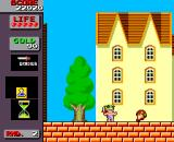 Wonder Boy in Monster Land TurboGrafx-16 Approaching a town