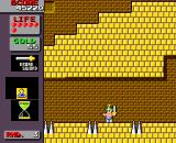 Wonder Boy in Monster Land TurboGrafx-16 Watch out for the spikes