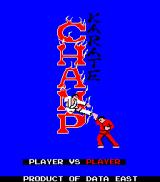 Karate Champ Arcade Karate Champ - Player Vs Player - Title Screen