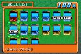 Sonic Battle Game Boy Advance Card List