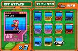 Sonic Battle Game Boy Advance Ability Selection