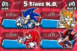 Sonic Battle Game Boy Advance Your goal!