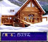 3x3 Eyes: Sanjiyan Henjō TurboGrafx CD Snowy house