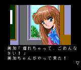 Cal II TurboGrafx CD Your girlfriend, Mika