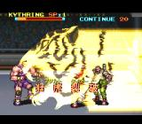 The Peace Keepers SNES Kythring's special move (Rushing Beat Shura)