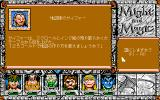 Might and Magic III: Isles of Terra PC-98 Cypher the Chart Maker offers to show you the ways of map making for 25 gold