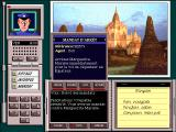 Where in the World is Carmen Sandiego? (CD-ROM) Windows You need an arrest warrant to be able to charge a suspect after the arrest. Warren the warrant robot can provide one providing you've collected enough evidence. 