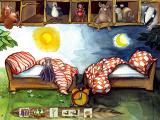 Oscar the Balloonist and the Secrets of the Forest Windows What animals sleep when?