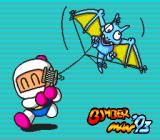 Bomberman '93 TurboGrafx-16 What is Bomberman flying? A bat-kite?