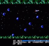 Life Force NES Due to the many obstacles, the game has an insane difficulty.