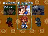 Puyo Puyo Sun Windows Character selection
