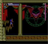 Castlevania: Rondo of Blood TurboGrafx CD Giant Bat